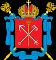 Государственное бюджетное дошкольное образовательное учреждение детский сад № 135 Невского района Санкт-Петербурга